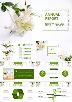 绿色百合花卉清新年终工作总结汇报个人计划动态PPT