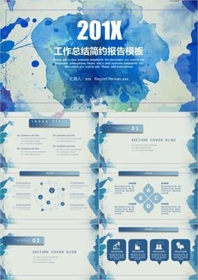 蓝色简约水彩风工作总结报告PPT模板