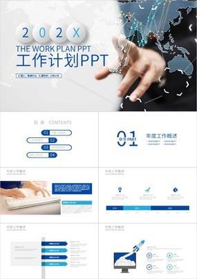 数码科技风互联网P2P公司年度工作总结汇报模板