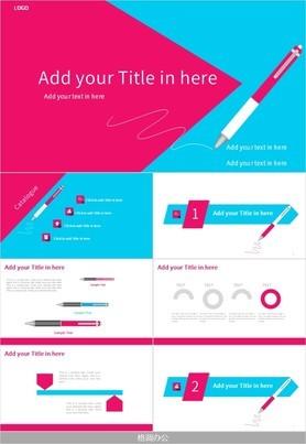 英文简约风水彩企业新产品发布会创意专用PP模板T