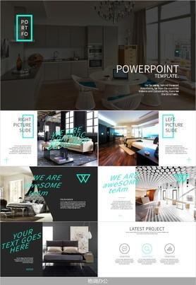 高端杂志风室内设计装潢装饰家居家具通用PPT模板