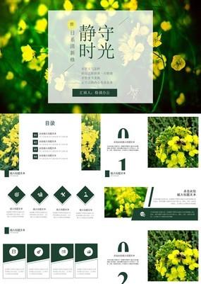 日系花卉风静守时光主题蜂蜜生产宣传通用PPT模板
