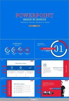 英文美式红蓝广告风企业团队产品宣传商务PPT模板