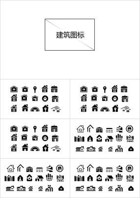 黑白房子建筑物PPT小图标素材图片