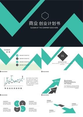 青绿系商业创业计划书通用动态PPT模板