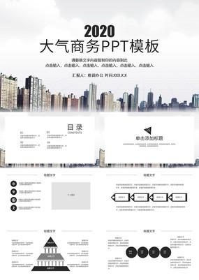 黑色大气商务城市建筑融资项目简介PPT模板