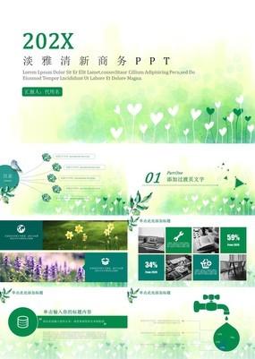 绿色渐变清新风商务女性工作总结计划通用PPT模板