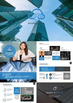 欧美风商业宣传产品推广项目展示通用PPT模板