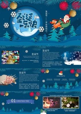 蓝色卡通风西方新年圣诞节节日专用PPT模板