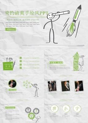绿色清爽手绘风企业产品发布策划介绍汇报PPT模板