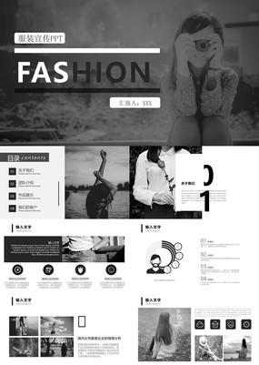 黑白欧美复古简约服装品牌宣传汇报总结PPT模板