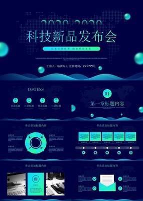 荧光时尚扁平化科技企业产品发布会宣传PPT模板