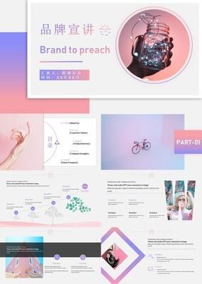 英文粉色少女风企业品牌宣讲策划方案推广PPT模板