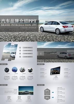 银色系海报风汽车行业品牌服务介绍宣传PPT模板