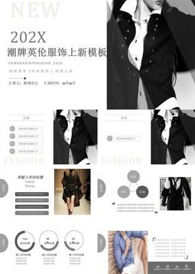高端时尚杂志风服装企业秋季服饰新品发布PPT模板