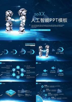 精美蓝色渐变人工智能机器人产品宣传介绍PPT模板