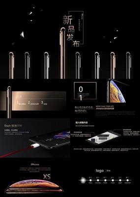 黑色大气iPhone新品手机发布宣传PPT模板