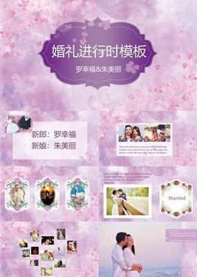 紫色清新温馨浪漫婚礼婚庆策划纪念相册PPT模板