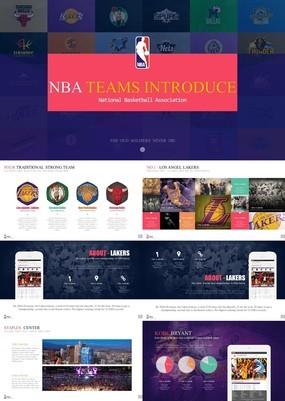 精美大气宣传风国际篮球比赛体育运动宣传PPT模板