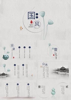 清新简洁中国风莲蓬艺术工作计划总结PPT模版
