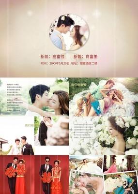 清新浪漫温馨结婚婚礼纪念相册活动策划PPT模板