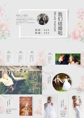 粉色优美清新浪漫婚礼婚宴相册PPT模板