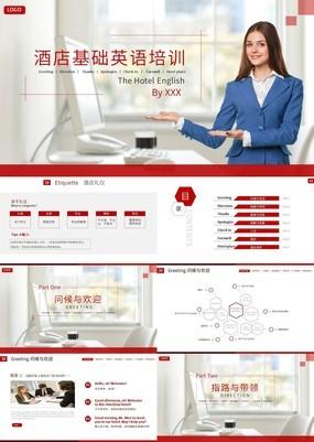 红色大气商务酒店基础英语培训动态PPT模板