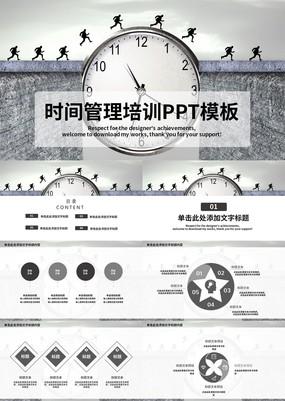 灰色时尚扁平化时间管理培训工作汇报通用PPT模板