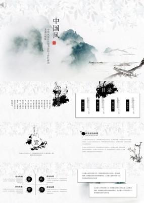 唯美水墨中国风企业员工工工作汇报总结PPT模板