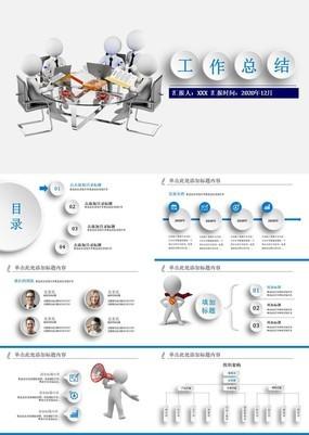 蓝色简洁微立体企业商务工作总结工作汇报PPT模板