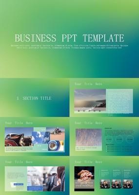 绿色渐变商务商业计划书工作总结PPT模板