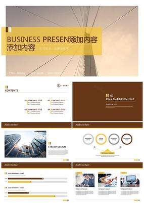 商务风企业简介品牌宣传汇报总结商务通用PPT模板