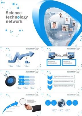 创新研讨会议蓝色简洁商务ppt模板