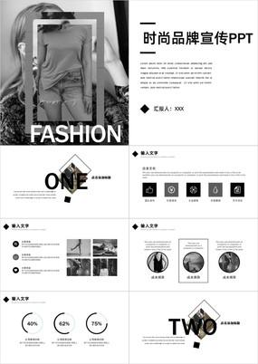 黑白简约杂志风时尚品牌宣传发布会PPT模板