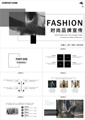 简约黑白欧美风时尚品牌产品发布PPT模板