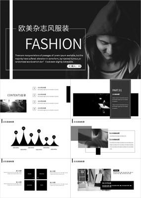 黑色酷炫欧美杂志服装产品发布会PPT模板