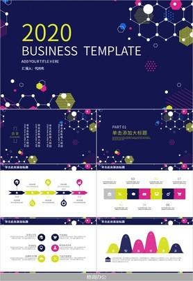 多彩商务方块感团队项目内部会议总结计划PPT模板
