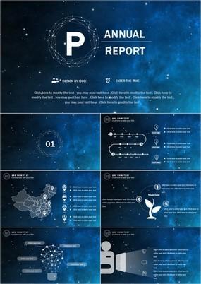 震撼星空蓝色系IOS可视化商务通用PPT模板