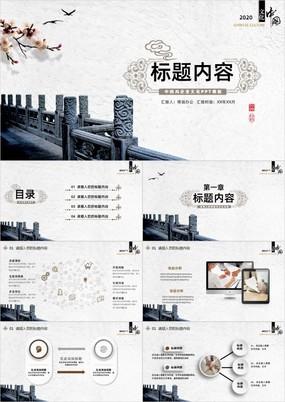 中国风古典建筑历史企业商务文化PPT模板