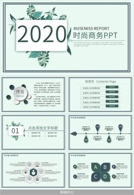 微立体清新淡雅风商务绿化项目工作总结PPT模板