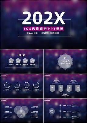 紫色半透明纯色ios风公司宣传介绍ppt模板