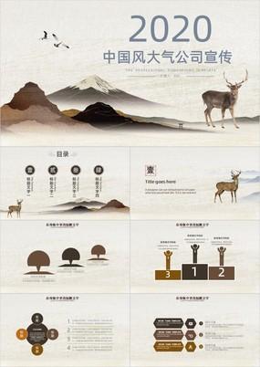 中国风沙漠主题背景公司宣传PPT模板