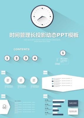 蓝底清新微立体企业时间管理内部培训课件PPT模板