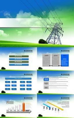 蓝绿色渐变简约风企业介绍通用PPT模板