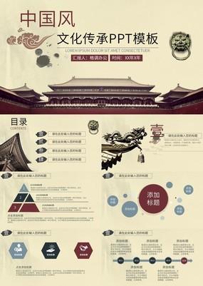 泛黄中国风文化传承文化介绍汇报通用PPT模板