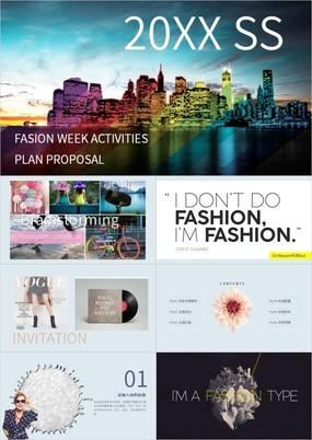 多彩时尚欧美风服装电商产品推介发布会PPT模板