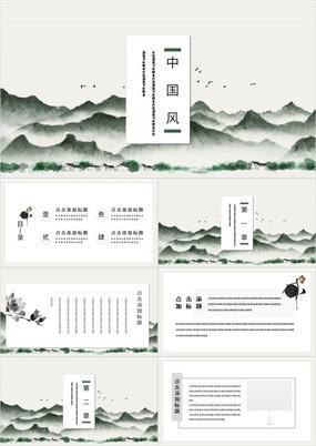 水墨中国风企业宣传介绍未来项目规划PPT模板
