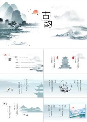 水墨古韵中国风企业汇报总结项目规划PPT模板
