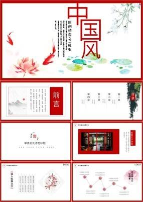 红白中国风个人述职报告项目展示通用PPT模板