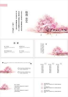 粉色极简文艺研究成果展示及应用通用PPT模板